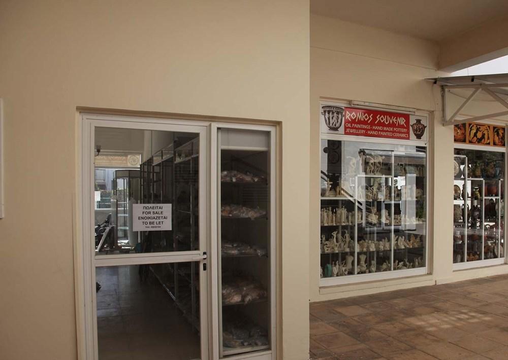 shops IMG_8755
